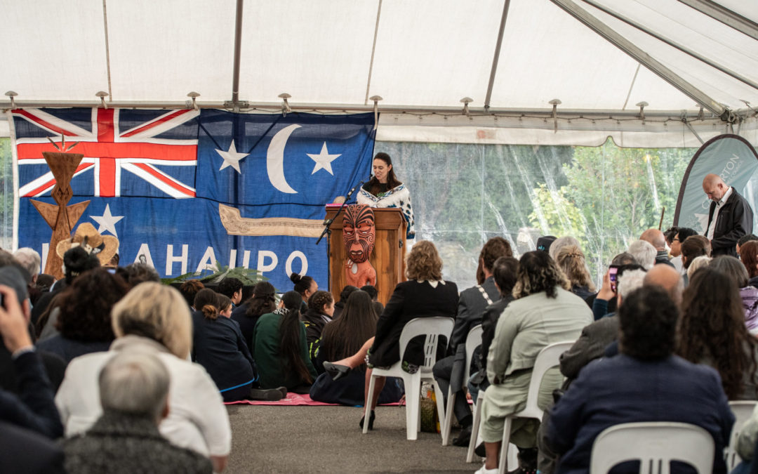 Pukaha for the people